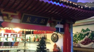 Photo of Chinese Restaurant Cielo Azzurro at Corso Nizza 92, Cuneo 12100, Italy