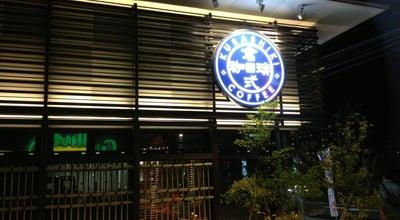 Photo of Tea Room 倉式珈琲店 青江店 at 青江1-12-10, 岡山市, Japan