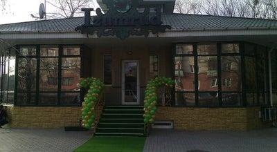 Photo of Cafe Ізумруд at Вулиця Небесної Сотні, 1б, Ровно, Ukraine