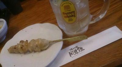Photo of Japanese Restaurant 焼きとり屋 風見鶏 at 紺屋町5-2, 徳島市 770-0918, Japan