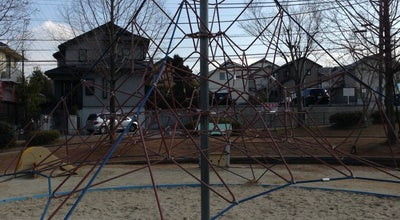 Photo of Playground 桜が丘四丁目南公園 at 桜が丘4-14, 相楽郡精華町 619-0232, Japan