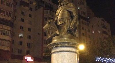 Photo of Monument / Landmark Памятник Князю Трубецкому at Ул. Князя Трубецкого, Белгород, Russia