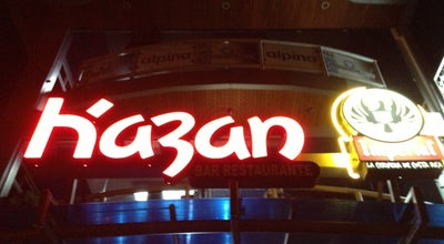 Photo of Bar Bar Kazan at North, La Fortuna, Costa Rica