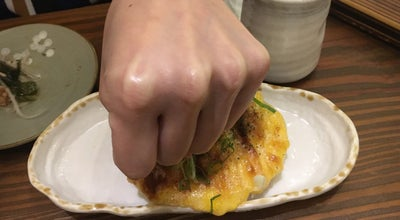 Photo of Sushi Restaurant 樂座爐端燒 Rakuza Robatayaki at 熱河路2段120號, Taiwan