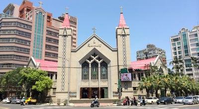 Photo of Church 北大教堂 at Taiwan