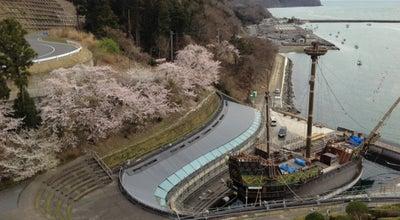 Photo of Park サン・ファン・バウティスタパーク at Japan