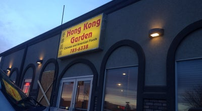 Photo of Chinese Restaurant Hong Kong Gardens at 1185 Parkway Dr, Blackfoot, ID 83221, United States