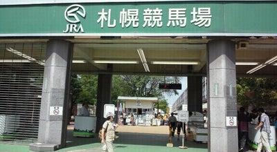 Photo of Racetrack 札幌競馬場 at 中央区北16条西16-1-1, 札幌市, 北海道, Japan