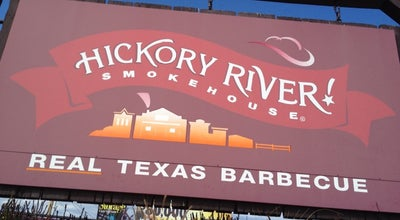Photo of BBQ Joint Hickory River Smokehouse at 1706 N Cunningham Ave, Urbana, IL 61802, United States