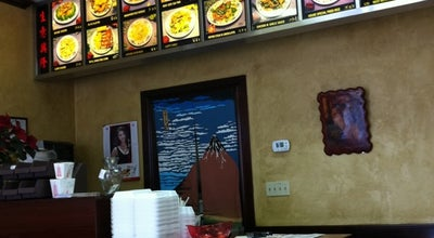 Photo of Chinese Restaurant China House at 2816 N Kickapoo Ave, Shawnee, OK 74804, United States