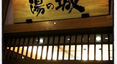 Photo of Hot Spring 大曽根温泉 湯の城 at 東区東大曽根町28-7, Nagoya-shi 461-0022, Japan