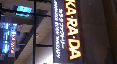 Photo of Spa KA.RA.DA Radisson at G/f Commercial B, Greenbelt Radisson, Makati City, Philippines