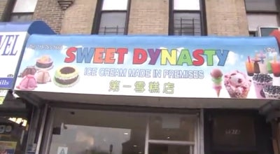 Photo of Other Venue Sweet Dynasty at 6410 8th Ave, Brooklyn, NY 11220, United States