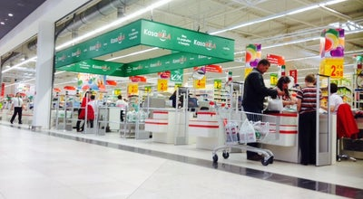 Photo of Supermarket Auchan at Al.witosa 32, Lublin, Poland