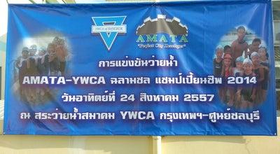 Photo of Pool YWCA Swimming Pool at Mueang Chon Buri, Thailand