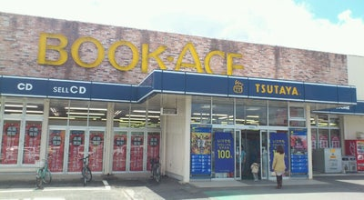 Photo of Bookstore ブックエース 上荒川店 at 平上荒川島田5, いわき市, Japan
