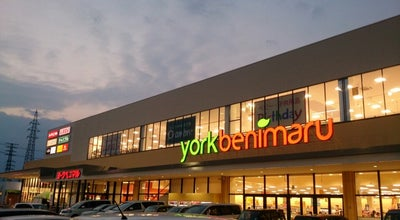 Photo of Supermarket ヨークベニマル 新谷川瀬店 at 平谷川瀬字双藤町63, いわき市 970-8036, Japan
