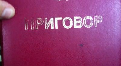 Photo of Snack Place Чебуречная «Джентельмены удачи» at Пр-т Мира, 50, Чернигов, Ukraine