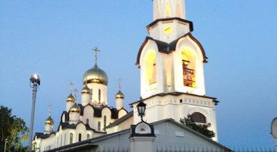 Photo of Temple Храм Преображения Господня at Ул. Мелик-карамова, 76к1, Сургут, Russia