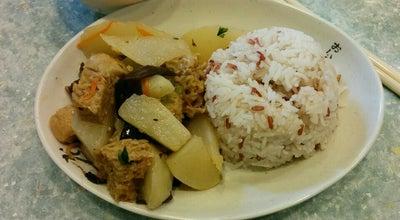 Photo of Vegetarian / Vegan Restaurant Veggie Mama 素食媽媽 at 2a Poplar St, Mong Kok, Hong Kong