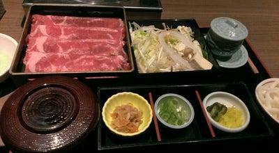 Photo of Japanese Restaurant 和食・鍋・しゃぶしゃぶ 清水 at 小松原町2丁目10-5, 宇部市 755-0066, Japan