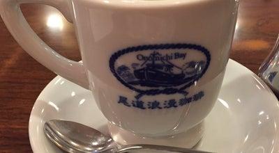 Photo of Cafe 尾道浪漫珈琲 本店 at 十四日元町4-1, 尾道市, Japan