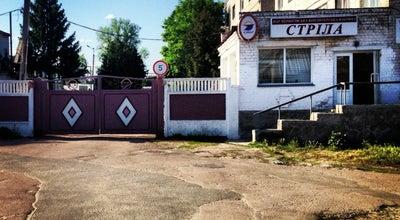 """Photo of Bakery Черниговская кондитерская фабрика """"Стрела"""" at Ул. Коммунальная, 2, Чернигов 14005, Ukraine"""
