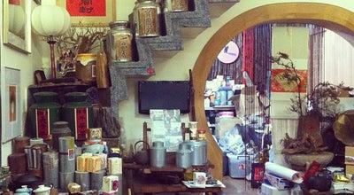 Photo of Tea Room 奉茶來恁兜 at 台南市中西區公園路8號, Tainan 700, Taiwan