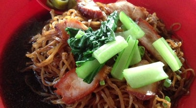 Photo of Malaysian Restaurant Wan Tan Mee at Malaysia