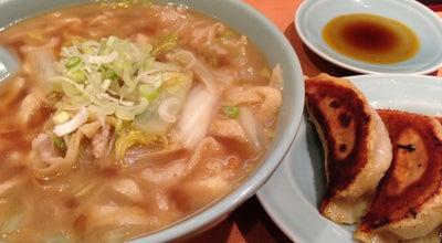 Photo of Chinese Restaurant 中華園 at 泉町2-12, 宇都宮市, Japan