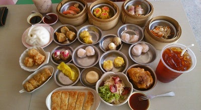 Photo of Chinese Restaurant ซาลาเปาฮ่องเต้ at วิชิต 83000, Thailand