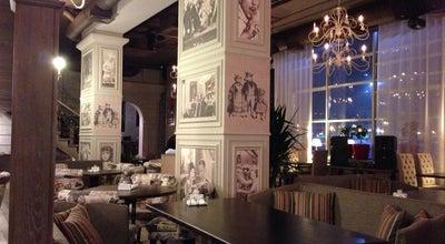 Photo of Steakhouse Ромэйн at Чистопольская Ул., 40, Казань 420124, Russia