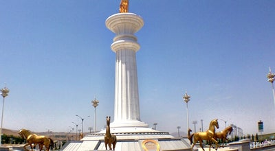 Photo of Racetrack Halkara atçylyk sport toplumy / International Equestrian Sports Complex at Köpetdag Ýoly, Aşgabat, Turkmenistan