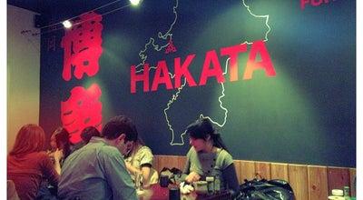 Photo of Japanese Restaurant Hakata Tonton at 61 Grove Ct, New York, NY 10014, United States