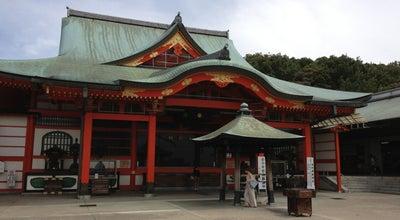 Photo of Buddhist Temple 成田山名古屋別院大聖寺(犬山成田山) at 犬山北白山平5, 犬山市 484-0081, Japan