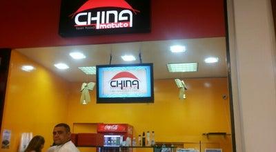 Photo of Chinese Restaurant China Matuto at Cariri Garden Shopping, Juazeiro do Norte 63041-140, Brazil