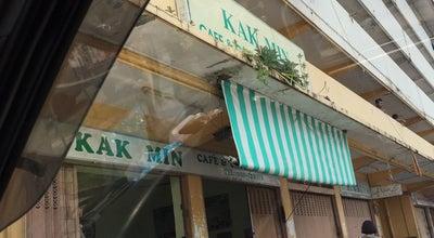 Photo of Breakfast Spot Restoran Kak Min at Rumah Pangsa Tanjung Aru, Kota Kinabalu 8880, Malaysia