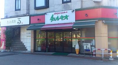 Photo of Ice Cream Shop イタリアンジェラート チェルキオ Italian Gelato Cheruchio at 神明町ロ-22-10, 七尾市 926-0046, Japan