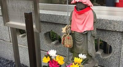 Photo of Temple 薬王山瑠璃光院 大満寺 at 岩渕町35-7, 北区, Japan
