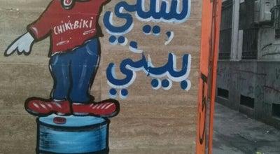 Photo of Sandwich Place Chiki Biki Fast Food at Hbj, Tunis, Tunisia