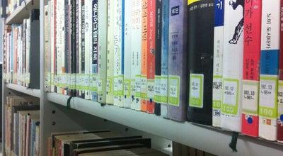 Photo of Library 강릉시립도서관 at 강릉대로448(포남동), 강릉시, South Korea