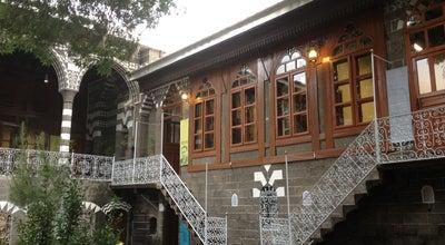 Photo of History Museum Diyarbakır Cahit Sıtkı Tarancı Müzesi at Sur, Turkey