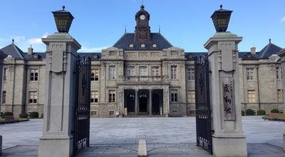 Photo of History Museum 文翔館 山形県郷土館 at 旅篭町3-4-51, 山形市 990-0047, Japan
