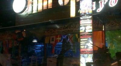Photo of Nightclub Шторм at Ул. Садовая, 4а, Николаев 54000, Ukraine