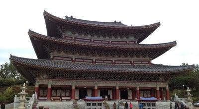 Photo of Temple 약천사 (藥泉寺) Yakcheonsa Temple at 이어도로 293-28, 서귀포시 697-831, South Korea