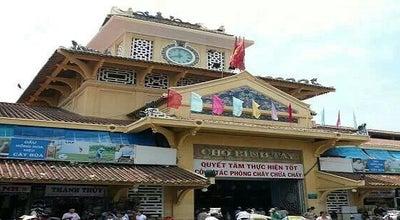 Photo of Market Chợ Lớn ( chợ Bình Tây ) at Trên Đường Tháp Mười, Hồ Chí Minh, Vietnam