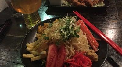 Photo of Japanese Restaurant Itsy Bitsy Ramen And Whisky at The Ogden 150 N. Las Vegas Blvd., Vegas, NV 89101, United States