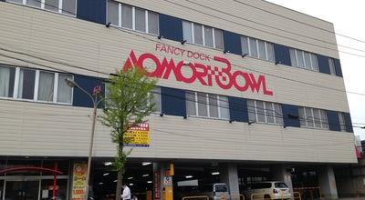 Photo of Bowling Alley アオモリボウル at 安方1-9-15, 青森市 030-0803, Japan