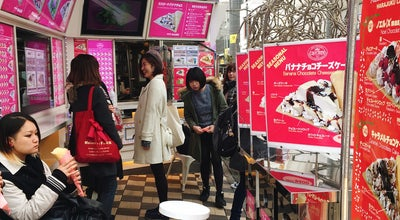 Photo of Dessert Shop Cafe Crepe at 神宮前1-11-6, 渋谷区, Japan