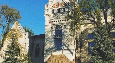 Photo of Library Библиотека им. Короленка at Ukraine